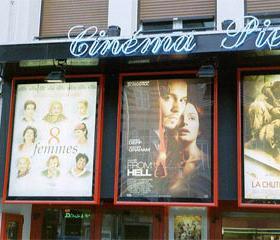 Cinéma Pierre Brasseur