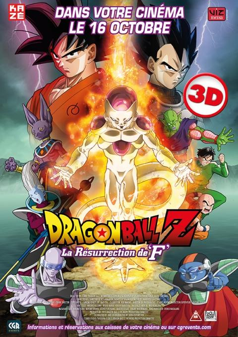 Dragon Ball Z : La Resurrection de 'F'