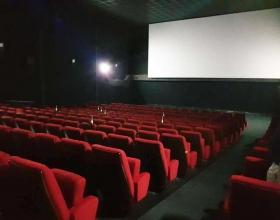 Cinéma Jean-Claude Carrere
