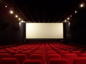 Cinéma Le Pré Bourges